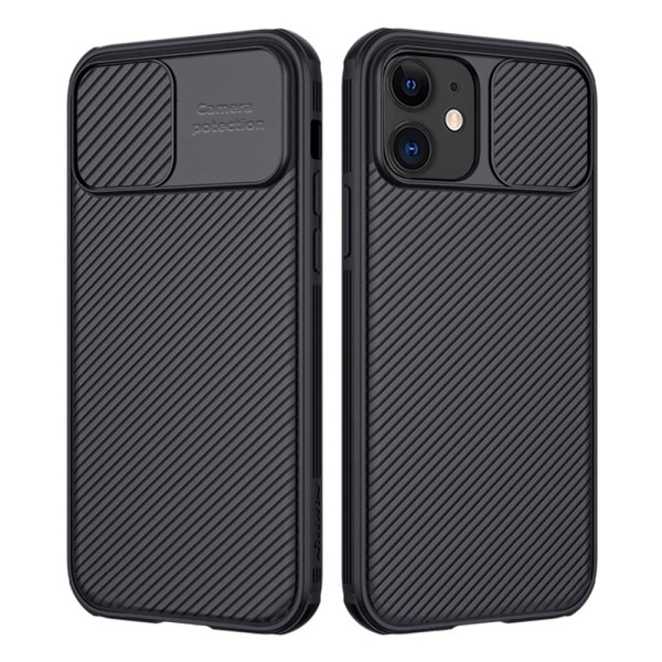 Compatible Camera Flip Protective Case for iPhone 12